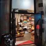 オン・サンデイズ - 外苑前駅から10分弱、ワタリウム美術館内のカフェ。