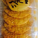 29808533 - 塩せんべい 10枚入り ¥442                       2014.8訪問^ ^