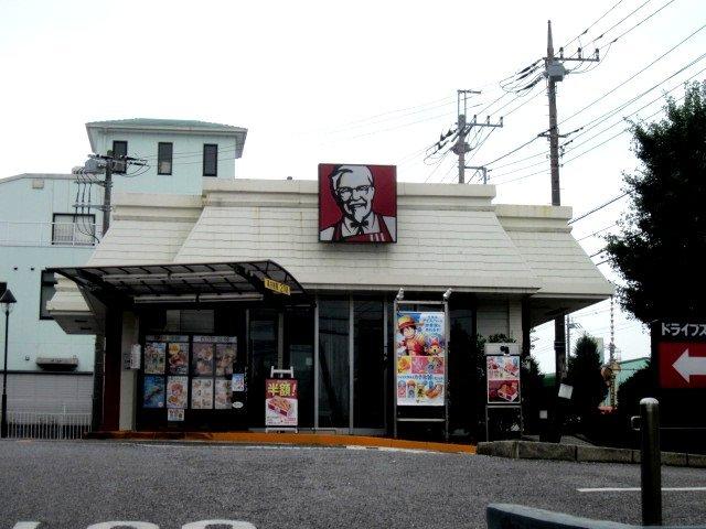 ケンタッキーフライドチキン 市原国分寺台店