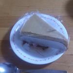 パパジョンズ - アールグレイチーズケーキ