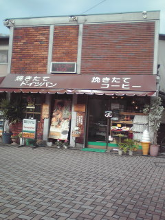 カッセルカフェ  南太田駅前店
