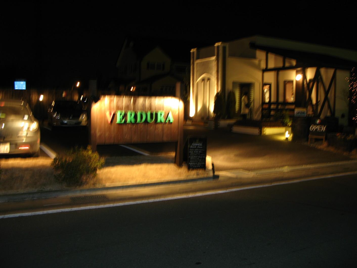 ベルドゥーラ