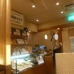 越後長岡 小嶋屋 - 店内にはお持ち帰りの販売こーナーもあります