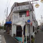 三泰号 - 店の外観 ※2014年8月