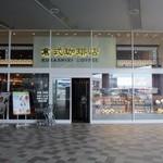 29814298 - コーヒーを一杯立てで楽しめる本格的珈琲店です。