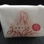 ケンテル 本店 - お母さんのみるくシュー(162円)パッケージ