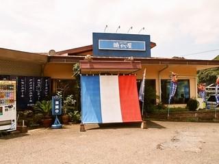 下町の洋食 時代屋 - お店 外観