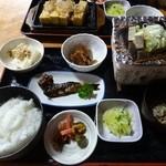 29818518 - 朴葉味噌定食