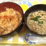 フードファイブ - 親子丼セット(親子丼+うどん)