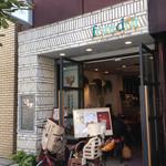 フォレドール - 近所にこんなオシャレなカフェがあったとは!