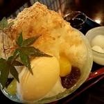 甘味処 ぎおん楽楽 - かき氷 きなこわらび餅(黒蜜付)夏季限定