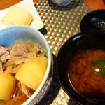 和おん - 煮 肉じゃが 焼 出し巻卵