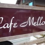 カフェ メロー -