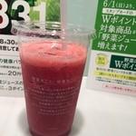 ベジテリア - 苺・オレンジ・アセロラ・クランベリーをミックスしたビタミンCスペシャル