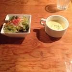 PORCO ROSSO - サラダとスープ