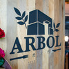 ARBOL - 外観写真: