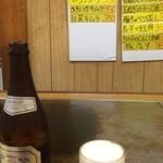 たこ勝 - 瓶ビールはスーパードライ