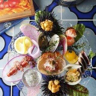 全国各地の美味しいお魚「オーシャンプレート」