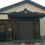 やさい家おかだ - 「新川御食事処」の跡に開店しました。