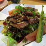 旬彩 ごちそう - 黒毛和牛のあぶりサラダ