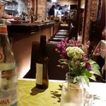 自然派レストラン テッラ -