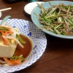 中華料理 かえる - 名古屋めし(¥500)