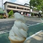 至誠庵 - ソフトクリーム 300円