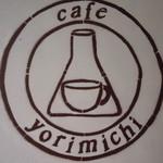 29836427 - ヨリミチ カフェ (yorimichi cafe)