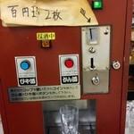 はなみち - 2014.8