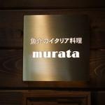 nagoya murata  -