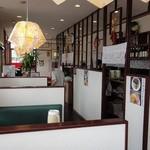 台湾料理 豊源 - 店内の様子