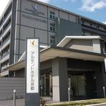 Arumontohoteru - アルモントホテル京都外観
