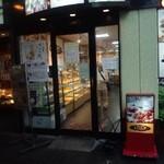 Fresh Bakery LOAF - お店はガード下です