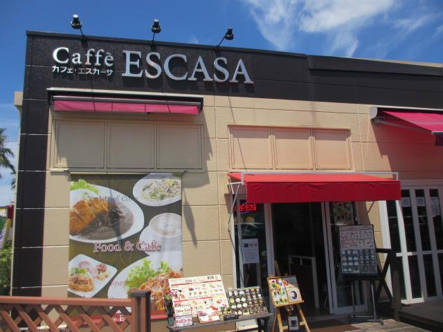 カフェ エスカーサ 久山店