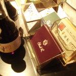 おず smoked和taste - レジの所には特製燻製醤油(限定品だそうでお早めに)800円