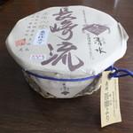 長崎清水 - 料理写真:五味八珍