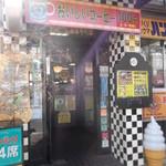 ラッキーピエロ - ラッキーピエロ 本町店