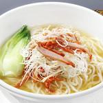 I:ねぎチャーシュー麺