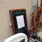 osuteriathimo-ne - 2014/08/16  外観2