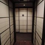 麦酒蔵 hideji 和厨房 - 14.7