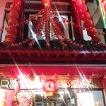 上海飯店 - 赤いのが目立つお店♪