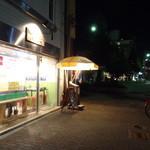 パクチー丸太町 -
