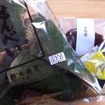 池田大盛堂 - 和菓子3種類