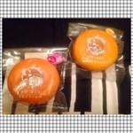 いなほ舎 - 米粉手焼きドーナツ☆ プレーン★ 白桃★