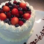オステリアアルバ - 季節によって変わるケーキ(要ご予約)