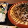 うえき - 料理写真:サービスランチ(14時まで)