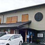 29861280 - みかど(共和店)
