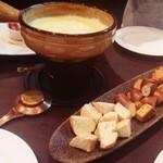 29865970 - チーズフォンデュwithパン
