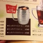 コメダ珈琲店 京都伏見店 - たっぷりアイスコーヒーメニュー