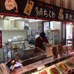 福山サービスエリア(下り線)カフェコーナー - 串焼き店の外観